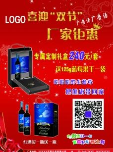 蓝莓海报图片