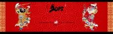 淘宝2015春节海报素材