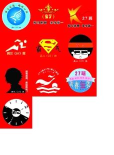 运动会班旗图片免费下载,运动会班旗设计素材大全,会图片