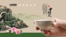 中国风山水海报