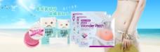 阳光沙滩背景产品海报