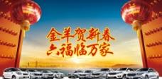 东风悦达起亚汽车广告横版图片