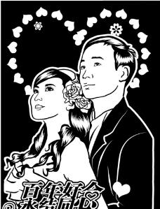 结婚照黑白简笔画图片