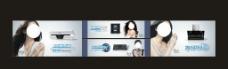 厨卫电器形象海报图片
