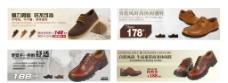 鞋子海报 男士皮鞋 系列图片