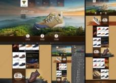 品牌鞋店装修模版图片