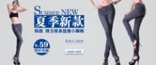 淘宝夏季女装促销海报模板