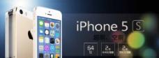 苹果手机海报图片
