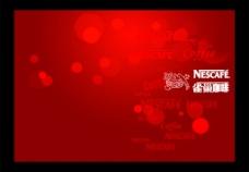 红色雀巢咖啡封面