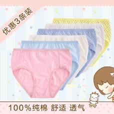 女童内裤直通车推广图片