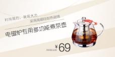 玻璃壶广告图