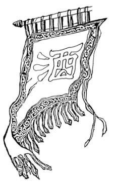古代酒旗图片素材