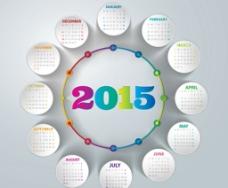 2015年  日历图片