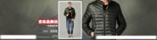 服装品牌活动促销海报图片
