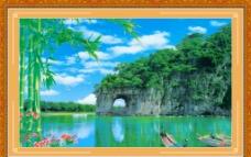 山水中堂画图片