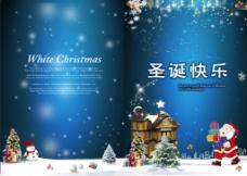 圣诞折页正面