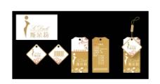 标识吊牌设计图片
