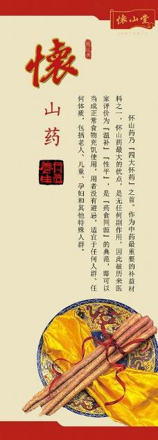 国庆节,易拉宝 国庆节橱窗 国庆节快乐 国庆节促销-图
