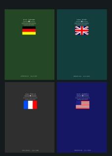 国旗风 本本图片