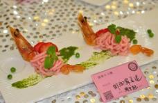 虾面翠豆泥图片