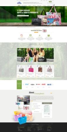 包装外贸网站图片