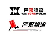 物流logo设计