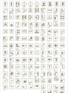 公共标识符号图片