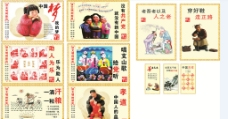 中国文华图片