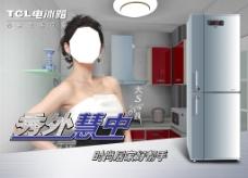 TCL电冰箱高清分层宣传海报
