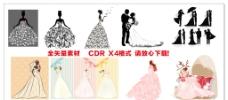矢量新娘素材图片