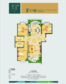 房地产VI设计