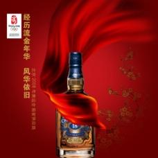 酒类宣传画