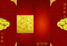 菜单 折页 酒水单图片