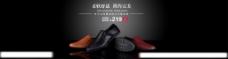 高端男士皮鞋全屏海报图片
