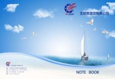 欣亚中笔记本封面