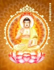 绚丽色彩阿弥陀佛画像图片
