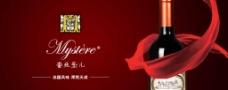 紅酒淘寶活動海報