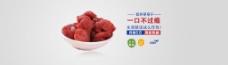 水果海報圖片