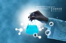 化学实验背景