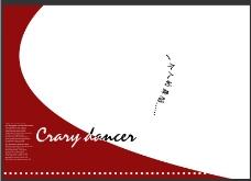 红白色婚纱背景psd模板