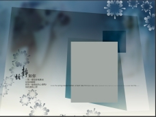 蓝色婚纱背景psd模板