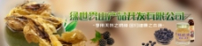 淘寶廣告banner