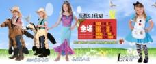 淘宝海报 六一儿童节促销海报