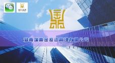 公司微信宣传封面图
