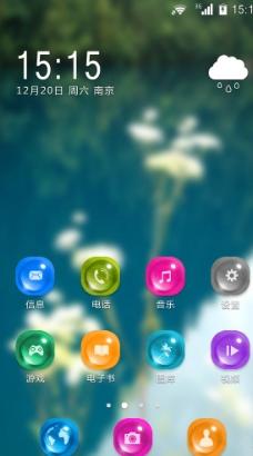 图标APP手机应用界面ICON图片