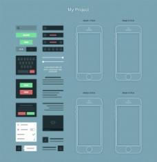 手绘手机APP界面