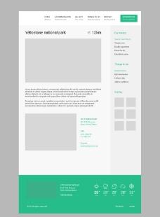 大气网页模板图片