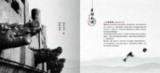 中国传统文化图片