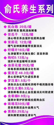 紫色展架背景图片