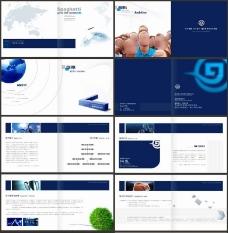 蓝白企业宣传画册设计模板PSD